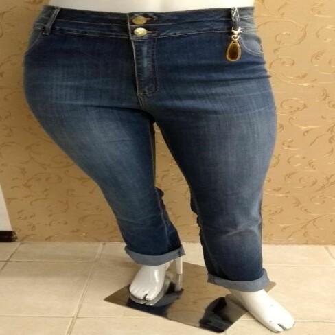 CALÇA SKINY MARIA VALENTINA 201572 - Jeans